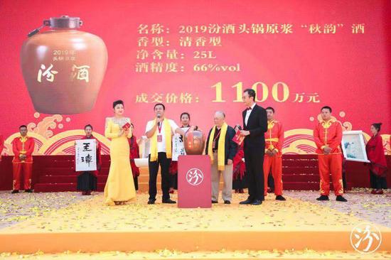 """2019汾酒封藏大典:25L裝2019汾酒頭鍋原漿""""秋韻""""酒賣1100萬"""