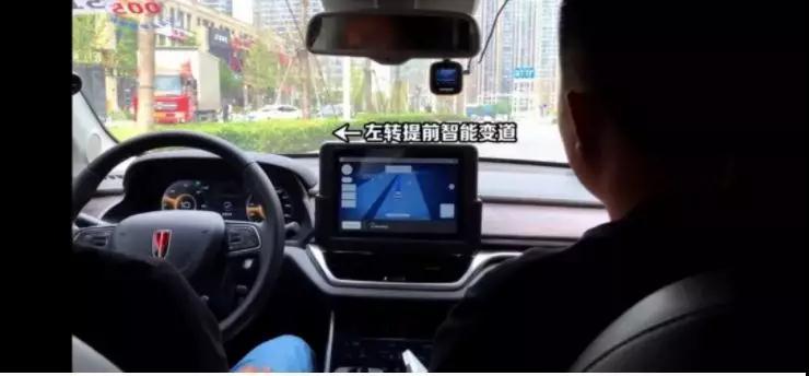 百度自動駕駛出租車試運營開啟,國內首例!