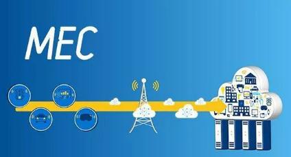 多接入邊緣計算MEC、微云和霧計算的特性與應用場景