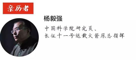 中國航天事業的發展歷程:起步、騰飛、跨越
