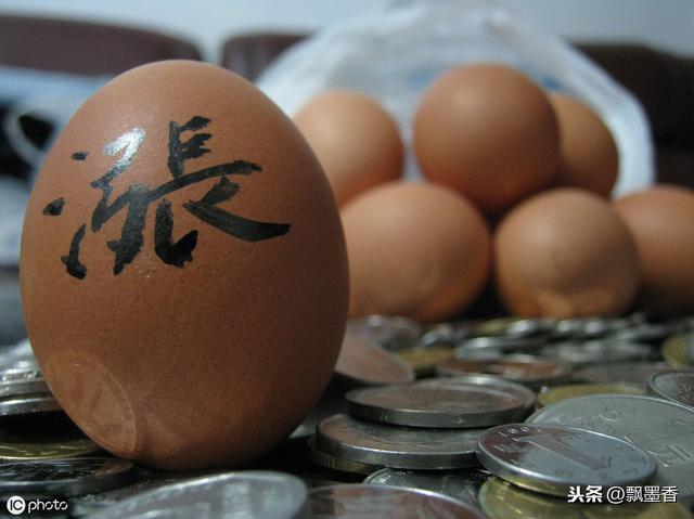 鸡蛋价格上涨?鸡蛋:跟着二师兄价格走!