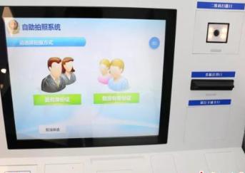 """甘肃省首个""""无人警务室""""在兰州上线运行,可缩短民众办事时间"""