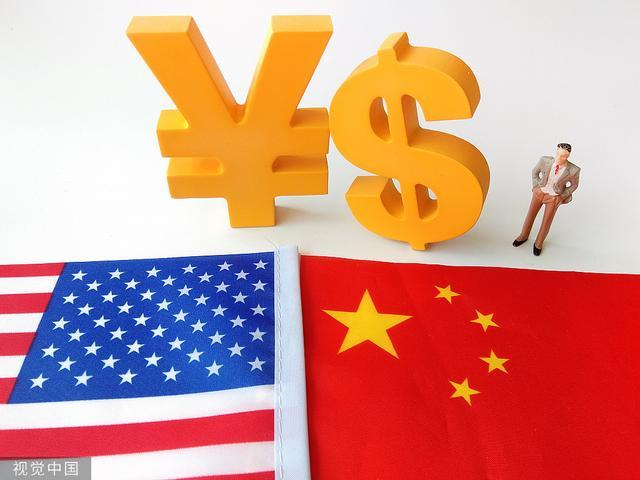 美国商务部将28家中国组织和企业列入实体清单,含8家人工智能公司
