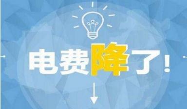 我國現行電價體系結構及電價改革歷程綜述