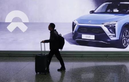 蔚来汽车公布2019年Q3交付情况:累计交付4799台,同比增长达47%
