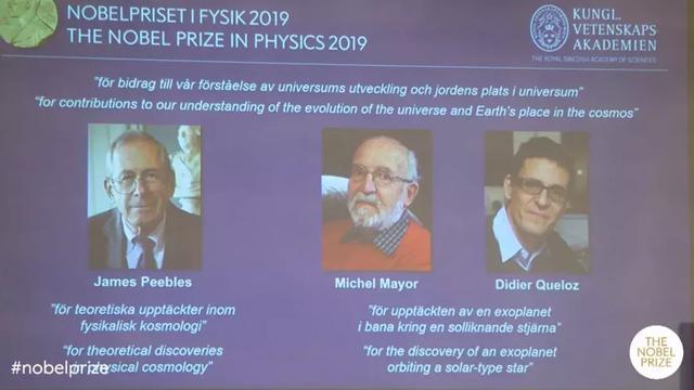 2019年諾貝爾物理學獎:吉姆·皮布爾斯、米歇爾·麥耶、迪迪埃·奎洛茲