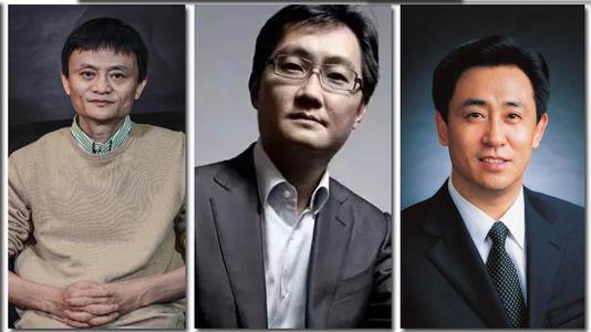 ?2019胡潤百富榜發布:馬云、馬化騰、許家印位居前三