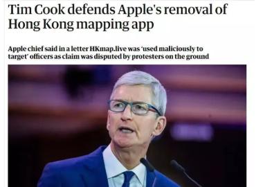 苹果将重新下架地图应用HKMap.live,库克:支持下架