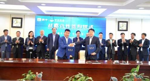 蒙牛集团与中化农业签署战略合作协议,携手促进乳业高质量发展