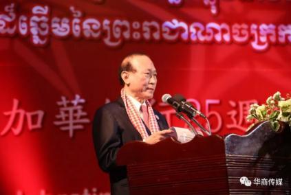 ?柬埔寨加华集团董事长方侨生创业历程
