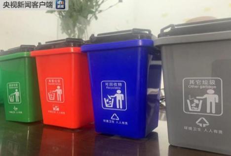 ?深圳將正式實施生活垃圾分類工作激勵辦法,個人可獎勵1000元