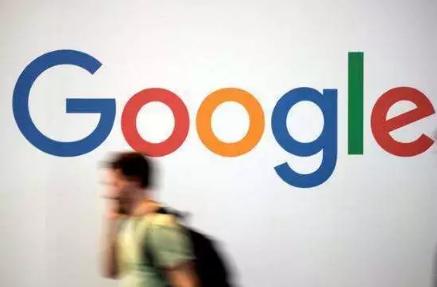 ?美司法部對谷歌26億美元收購Looker公司展開深入審查