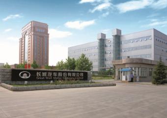 從長城汽車的發展來看中國汽車產業的崛起之路