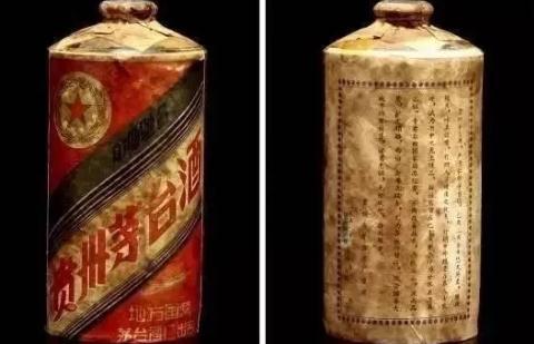 茅台酒起源与发展史/历程