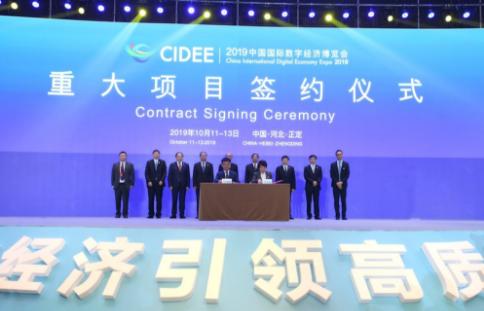 ?河北省政府與騰訊簽訂戰略合作協議,助力河北智慧城市建設