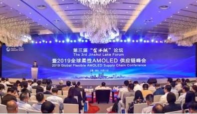 ?上海金山區發布新型顯示產業相關政策,項目最高可獲1億元補助