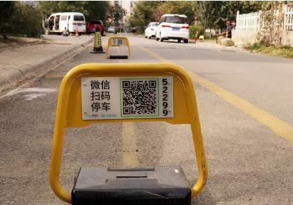 共享停車位的市場現狀調查