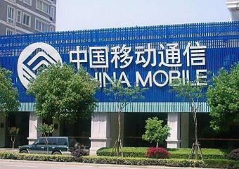 2019中國國際數字經濟博覽會在河北正定盛大開幕