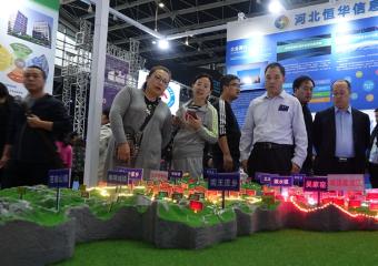 重庆建立时空大数据加工厂,将助力新型智慧城市建设