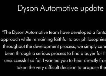 戴森正式终止其电动汽车制造项目,只因无法看到项目的商业可行性