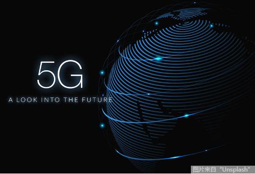www.色情帝国2017.com信通院杜家懂:5G与工业互联网融合应用的思考