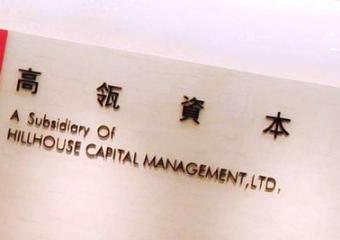 高瓴资本合伙人高乐毅离职,内部透露:正计划筹备自己的新基金