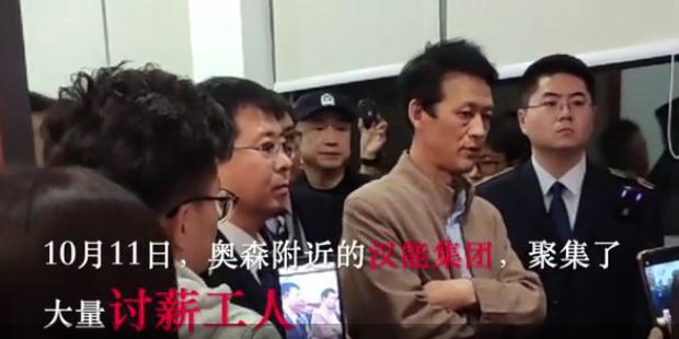 汉能系持续欠薪事件发酵,昔日首富李河君深陷欠薪门
