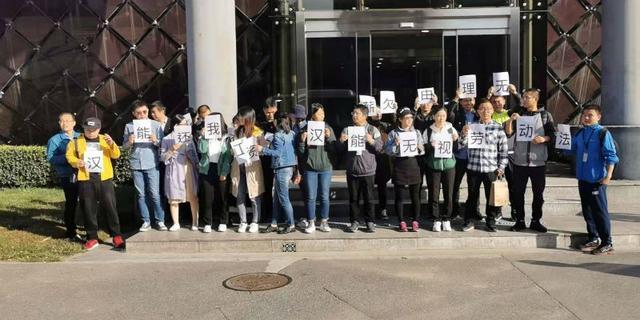 汉能集团拖欠员工工资事件:7000人被拖欠五个月薪酬,欠费预超10亿!