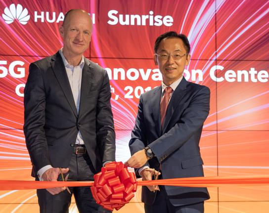 ?Sunrise携手华为成立欧洲首家5G联合创新中心,共同研发5G应用