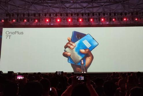 ?一加7T系列qq红包群发布:骁龙855 Plus+90Hz屏售价2999元起
