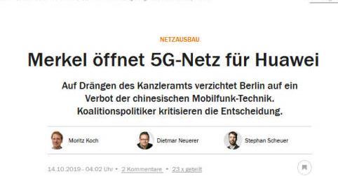德国5G建设向华为开放 印度与华为签