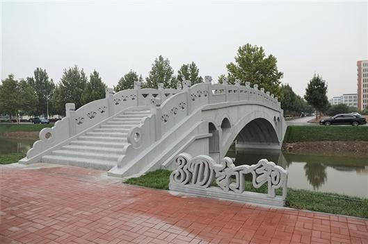 3D打印赵州桥在河北工业大学落成,单跨长18.04米创世界纪录