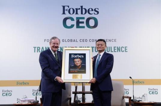 马云获福布斯终身成就奖,福布斯主席称赞完全可得诺贝尔奖