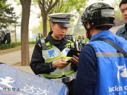 ?深圳出新交规整治末端配送,快递员违法四次将停驶一年