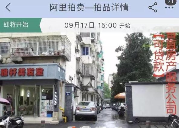 阿里、京东卖房对传统房产中介的影响