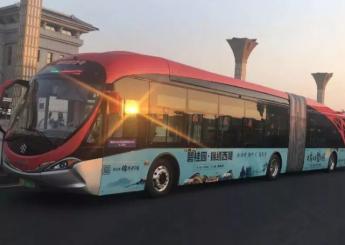 东北首台5G公交车现身辽宁接头:车长18米,被誉为海豚公交车