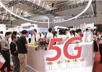 中國科學院院士尹浩:5G大規模商用未來仍需突破不少挑戰及難點