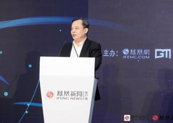第五届www.色情帝国2017.com汽车品牌九九视频这里只有精品99在北京凤凰中心召开