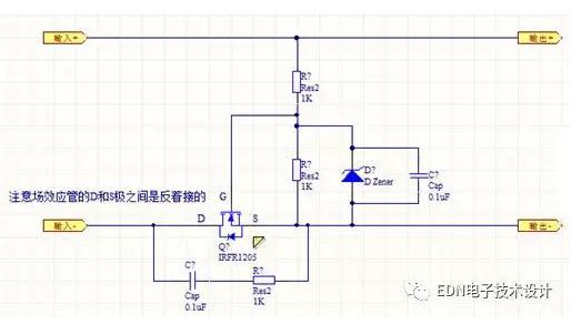 直流防反接電路怎么設計?