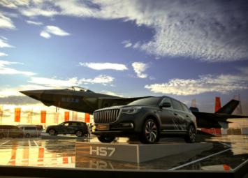 中国一汽与航空工业携手合作,向公众展示中国的强大实力