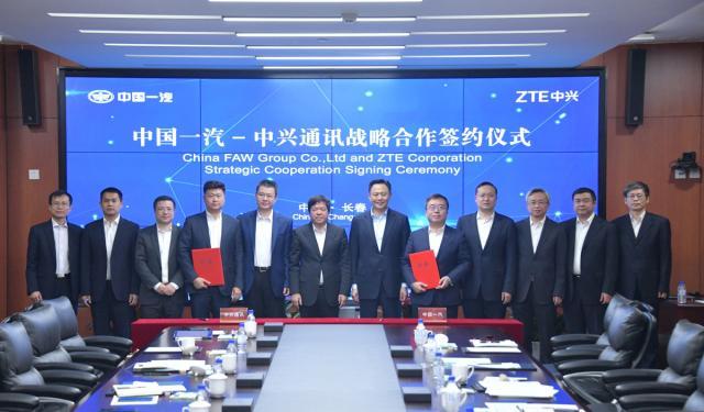 中国一汽与中兴通讯签署战略合作协议,共同打造5G行业应用示范