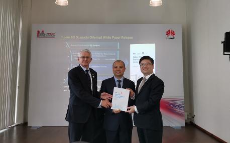 华为与香港电讯及GSA联合发布《室内5G场景化白皮书》