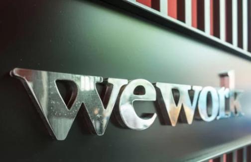 谷歌放弃与WeWork签署办公空间租赁协议,转与其竞争对手IWG合作