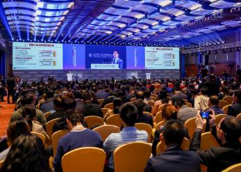 2019工业互联网全球峰会在沈阳新世界博览馆拉开帷幕