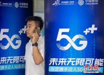 5G网络建设成本高达上万亿元,该如何解决高成本问题?
