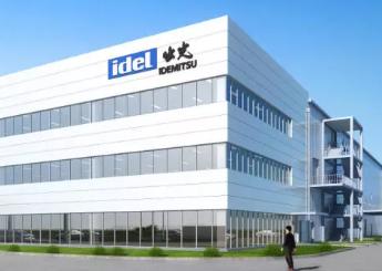 世界500强日本出光兴产电子材料制造项目大致已基本完工