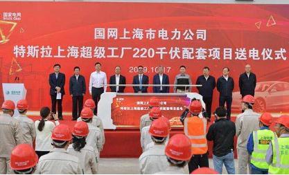 特斯拉上海工厂投产在即,中国的新能源汽车市场是否会因此掀起狂澜?