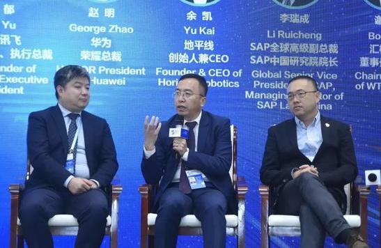 荣耀总裁赵明:分享5G、AI等技术在手机上的碰撞