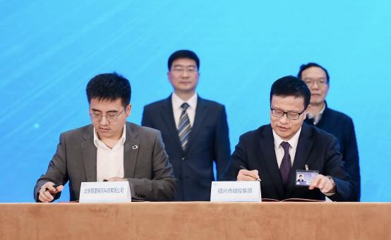 百度Apollo与绍兴城投达成合作,建设首条自动驾驶车智慧快速路
