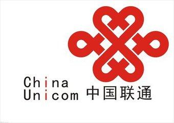 中国移动、中国联通2019年前三季度财报:营收持续下滑